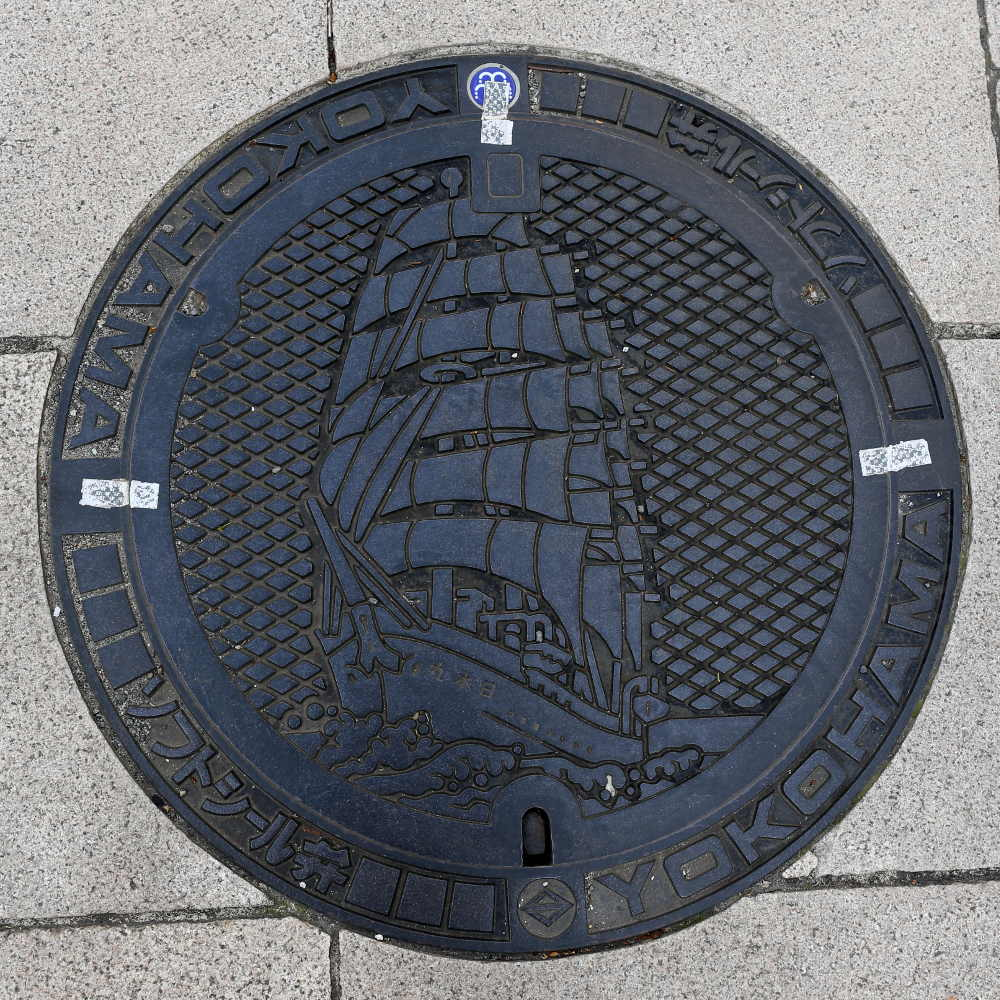 Gullideckel in Yokohama