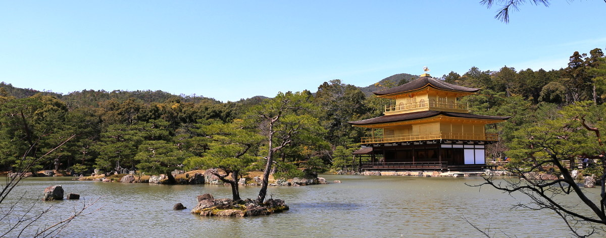 The golden Kinkaku-Ji