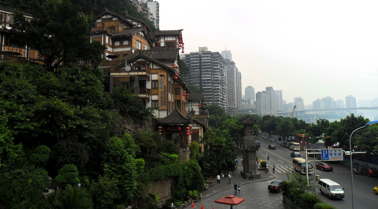 china-chongqing