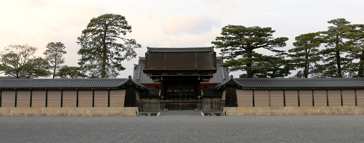 Imperial Palace Outside